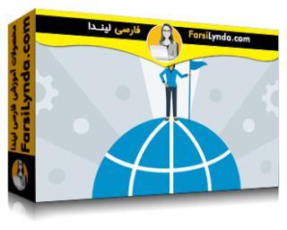 لیندا _ آموزش تبدیل شدن به یک رهبر فکری (با زیرنویس فارسی AI)