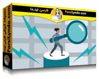 لیندا _ آموزش هوش تجاری اکسل - بخش 1 : Power Query (با زیرنویس فارسی AI)