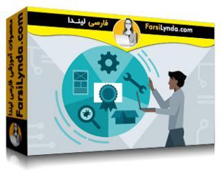 لیندا _ آموزش گواهینامه CISA Cert Prep بخش 3: چرخه زندگی فناوری اطلاعات برای حسابرسان IS (با زیرنویس)