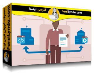 لیندا _ آموزش فروش به صنایع : شرکت های فناوری (با زیرنویس)
