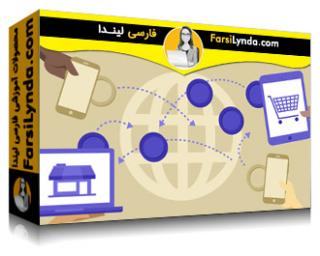 لیندا _ آموزش مبانی رمزنگاری ارزی و بیت کوین (با زیرنویس)