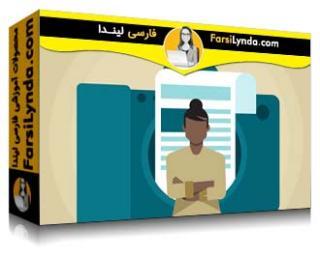 لیندا _ آموزش بینش در مورد عکاسی تبلیغاتی (با زیرنویس فارسی AI)