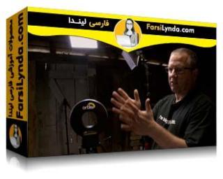 لیندا _ آموزش نورپردازی با فلش : در محل ، نزدیک به پرتره (با زیرنویس فارسی AI)
