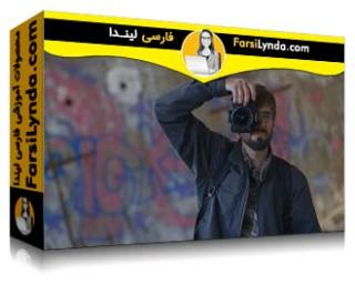 لیندا _ آموزش جرقه خلاقیت : برایان کافمن، روزنامه نگار بصری (با زیرنویس)