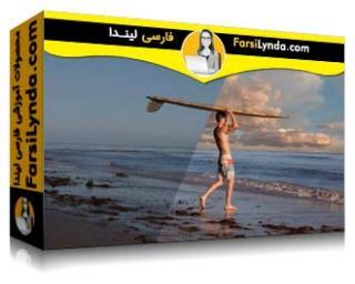 لیندا _ آموزش تغییر یک پس زمینه آسمان در فتوشاپ (با زیرنویس فارسی AI)