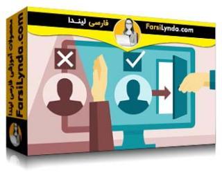 لیندا _ آموزش کسب گواهی +CySA بخش 5 : هویت و مدیریت دسترسی (با زیرنویس فارسی AI)