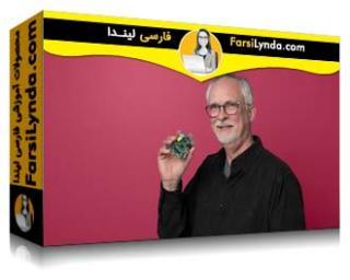 لیندا _ آموزش Raspberry Pi (با زیرنویس)