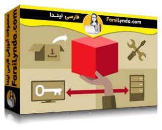 لیندا _ آموزش سالیدورکز : نصب و نگهداری (با زیرنویس فارسی AI)