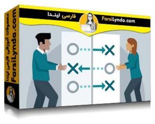 لیندا _ آموزش همکاری های استراتژیک (با زیرنویس)