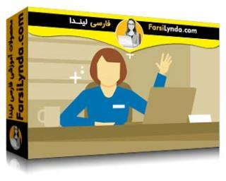 لیندا _ آموزش مبانی مدیریت جدید (با زیرنویس فارسی AI)