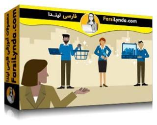لیندا _ آموزش عملیات فروش (با زیرنویس فارسی AI)