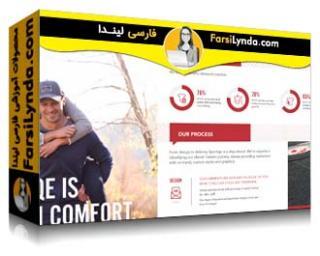 لیندا _ آموزش طراحی یک صفحه فروش بسیار تاثیرگذار (با زیرنویس فارسی AI)