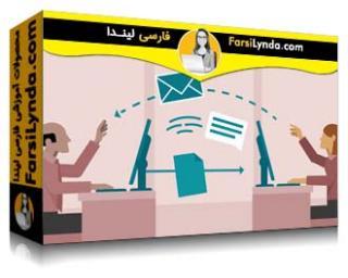 لیندا _ آموزش همکاری تجاری در محل کار مدرن (با زیرنویس)