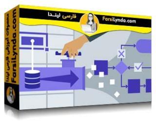 لیندا _ آموزش اکسل و ویزیو : ایجاد نمودارها به صورت خودکار (با زیرنویس فارسی AI)