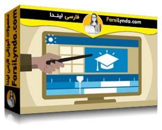 لیندا _ آموزش کمتازیا : یادگیری تعاملی (با زیرنویس)