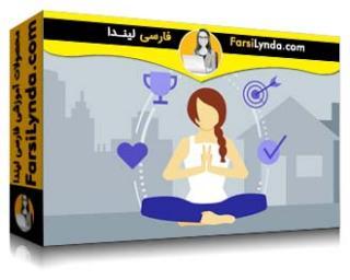 لیندا _ آموزش تسلط بر زندگی: دستیابی به شادی و موفقیت (با زیرنویس فارسی AI)
