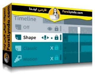 لیندا _ آموزش نمونه سازی UI انیمیشن با ادوب انیمیت (با زیرنویس فارسی AI)