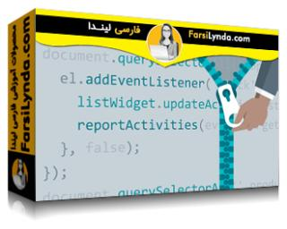 لیندا _ آموزش جاوا اسکریپت :  Closures (با زیرنویس)