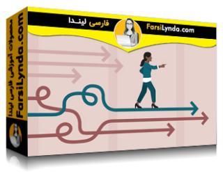 لیندا _ آموزش سازگاری رهبری پروژه (با زیرنویس فارسی AI)