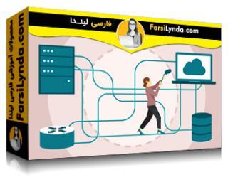 لیندا _ آموزش آمادگی گواهینامه (JNCIA (JN0-102 بخش 3 : اصول مسیریابی (با زیرنویس فارسی AI)
