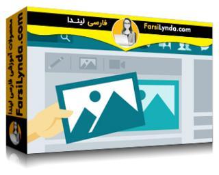 لیندا _ آموزش فیسبوک برای طرفداران خلاق (با زیرنویس فارسی AI)