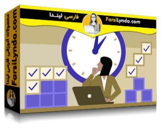 لیندا _ آموزش پیدا کردن سبک مدیریت زمان برای خودتان (با زیرنویس فارسی AI)