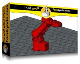 لیندا _ آموزش سالیدورکز : انیمیشن ها (با زیرنویس)