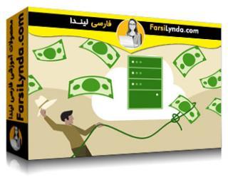 لیندا _ آموزش مایکروسافت آزور: کنترل هزینه (با زیرنویس)