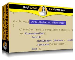 لیندا _ آموزش توسعه Fluent API در سی شارپ (با زیرنویس)