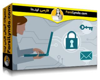 لیندا _ آموزش کسب گواهی +CySA بخش 6 : ابزارهای امنیتی و اقدامات (با زیرنویس فارسی AI)