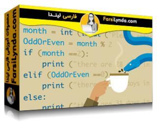 لیندا _ آموزش مبانی پایتون برای توسعه دهندگان جاوا (با زیرنویس فارسی AI)