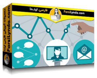 لیندا _ آموزش یادگیری ماشینی برای بازاریابی (با زیرنویس)