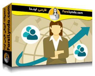 لیندا _ آموزش رهبری در سطح جهانی (با زیرنویس فارسی AI)