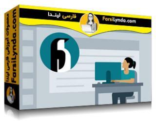 لیندا _ آموزش لینوکس دسک تاپ اوبونتو (با زیرنویس فارسی AI)