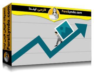 لیندا _ آموزش ایجاد وب گرافیک های بهینه شده (با زیرنویس فارسی AI)
