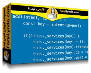 لیندا _ آموزش Node.js: ساخت اولین میکروسرویس (با زیرنویس فارسی AI)