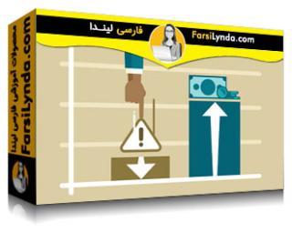 لیندا _ آموزش حفاظت از سودآوری با کاهش ریسک مالی (با زیرنویس فارسی AI)