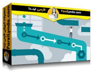 لیندا _ آموزش علم داده در پلتفرم گوگل کلود: ساخت خطوط داده (با زیرنویس فارسی AI)