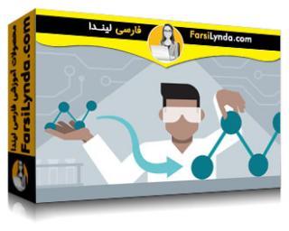 لیندا _ آموزش راه اندازی یادگیری مقیاس پذیر ماشینی برای علوم داده (با زیرنویس)