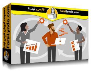 لیندا _ آموزش توسعه مبتنی بر رفتار (با زیرنویس)