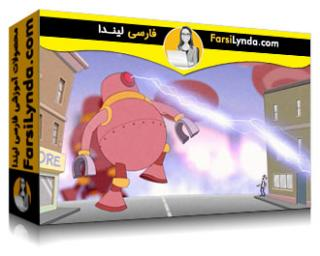 لیندا _ آموزش افتر افکت: ترکیب انیمیشن از Animate CC (با زیرنویس)