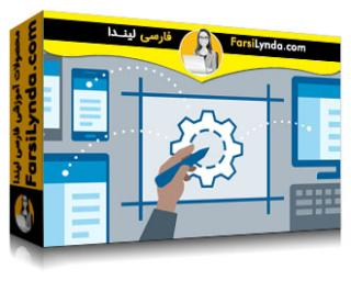 لیندا _ آموزش استفاده از اسکچ با Framer (با زیرنویس)