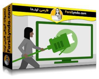 لیندا _ آموزش کسب گواهی (CompTIA Network+ (N10-007 بخش ۲: شبکه فیزیکی (با زیرنویس)