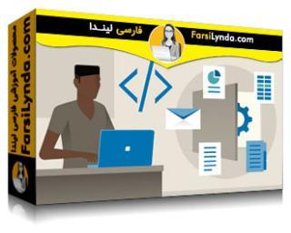 لیندا _ آموزش افزودنیهای مایکروسافت آفیس برای توسعه دهندگان (با زیرنویس فارسی AI)