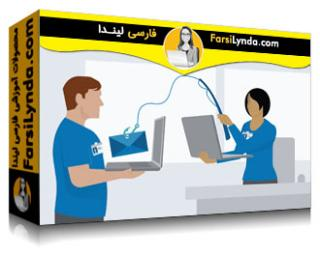 لیندا _ آموزش ایجاد یک برنامه آگاهی امنیتی: شبیه سازی فیشینگ (با زیرنویس فارسی AI)