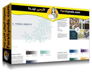 لیندا _ آموزش مبانی UX: راهنماهای سبک و سیستم های طراحی (با زیرنویس فارسی AI)