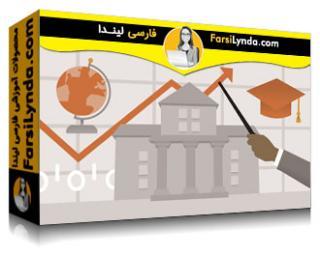 لیندا _ آموزش مدیریت و سیاست علوم داده آموزشی (با زیرنویس فارسی AI)