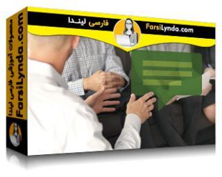 لیندا _ آموزش ارتباط برای مدیران محصول (با زیرنویس فارسی AI)