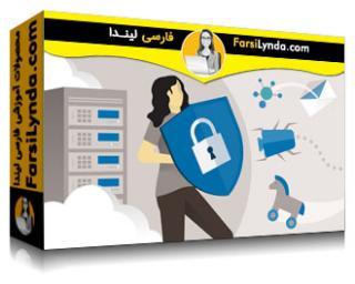 لیندا _ آموزش مایکروسافت آفیس 365: حفاظت پیشرفته تهدید (با زیرنویس فارسی AI)