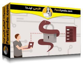لیندا _ آموزش پایتون 3 SSH: اتوماسیون سریع شبکه (با زیرنویس)